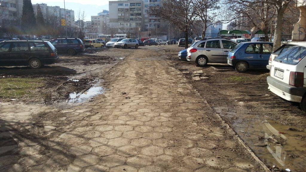 I.10. Край на калта в кварталите
