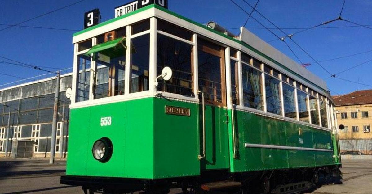 II.4. Създаване на Музей на транспорта