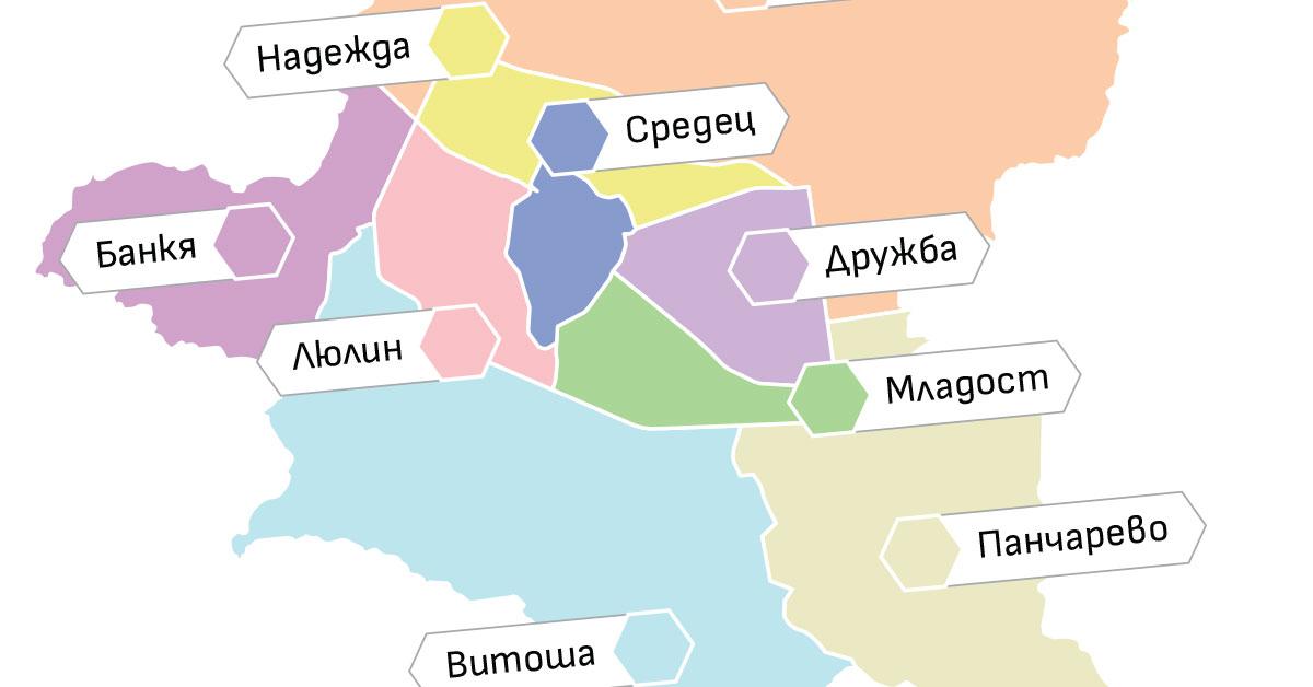 I.2. Намаляване на броя райони