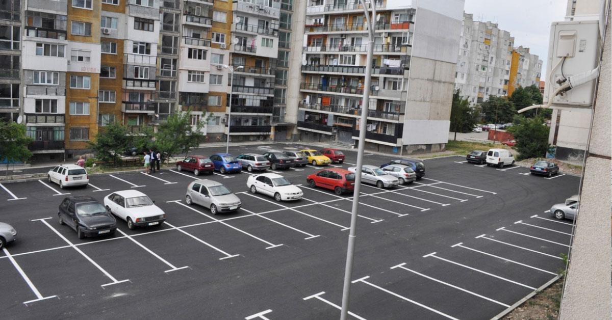 I.2. Уредени паркинги за удобно паркиране в кварталите