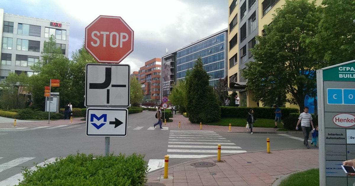 II.5. Локални зони за платено паркиране около бизнес и търговски центрове