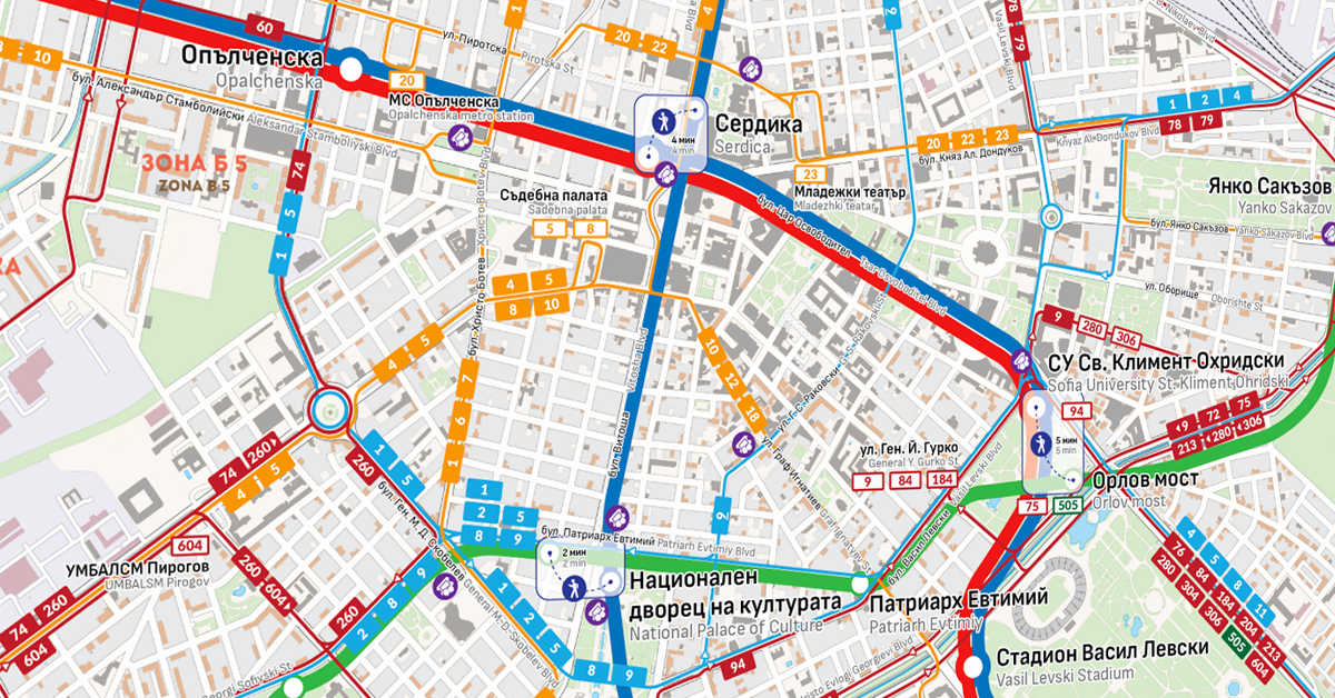 I. Повече градски транспорт