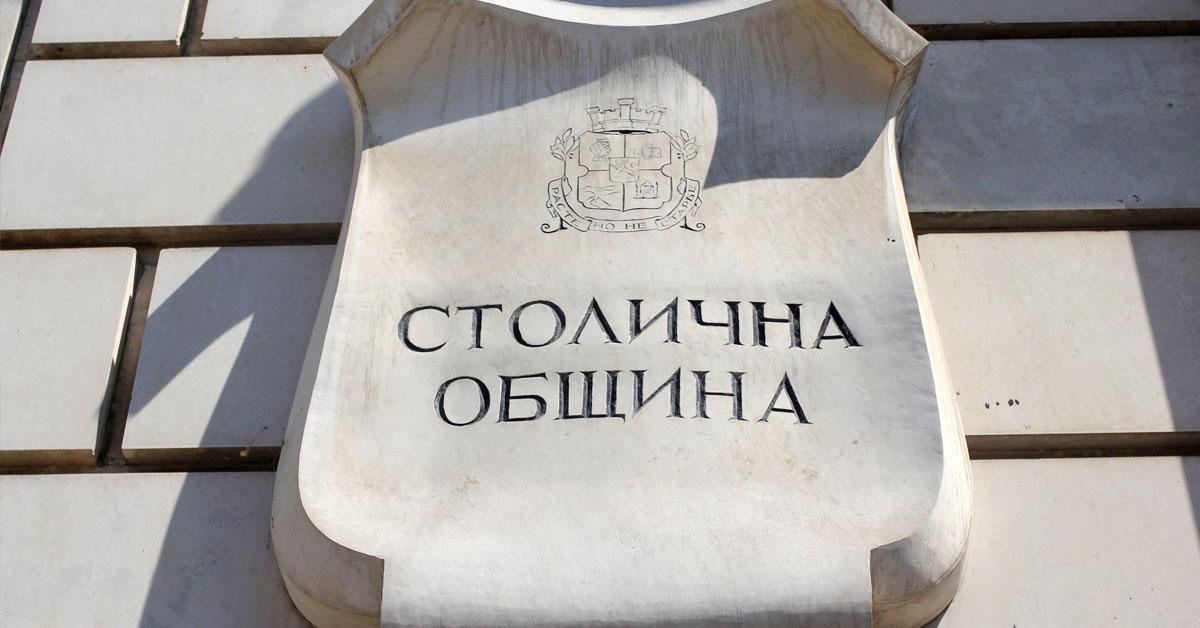 I. Реформа и оптимизация на администрацията