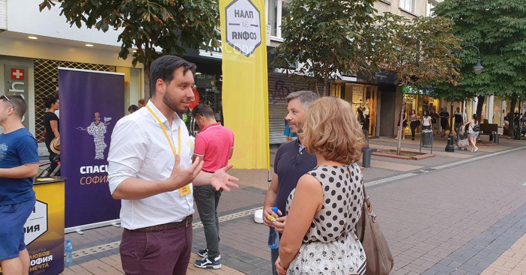 Борис Бонев на среща с граждани на бул. Витоша