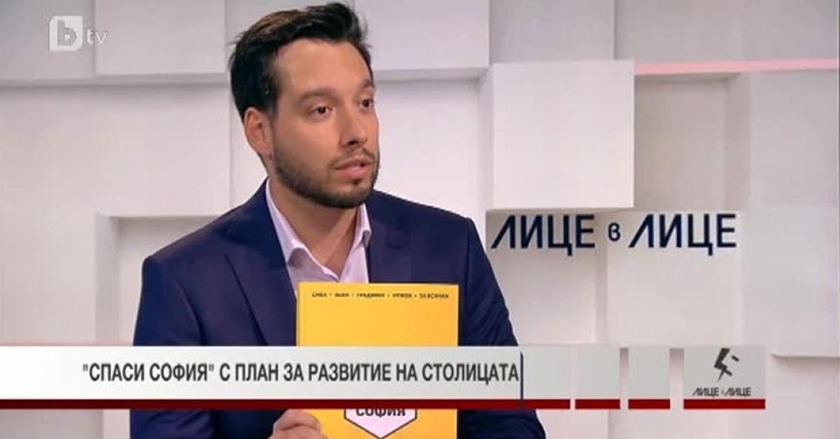 """Борис Бонев в предаването """"Лице в лице"""" по БТВ"""